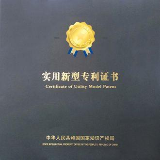 商标专利_证书